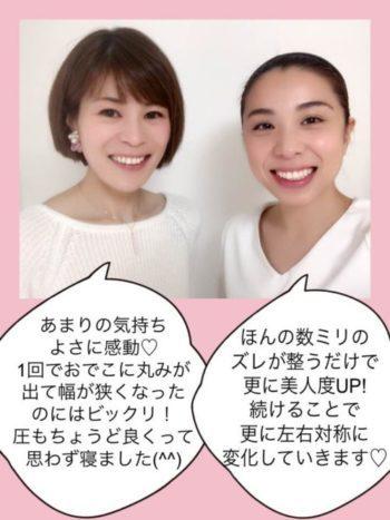 シンメトリー美人体験会_山崎周子さん