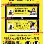 コンセプトフォトグラファー 桑原佐知さんをタラネンコ聡子は応援します!