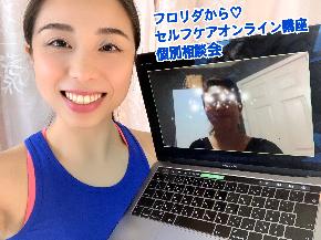 世界進出しちゃう♡シンメトリー美人セルフケア講座!